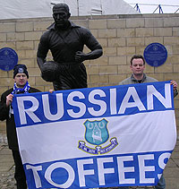 Russian toffees